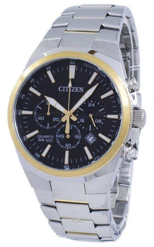Citizen Chronograph Tachymeter Quarz AN8174-58E Herrenuhr
